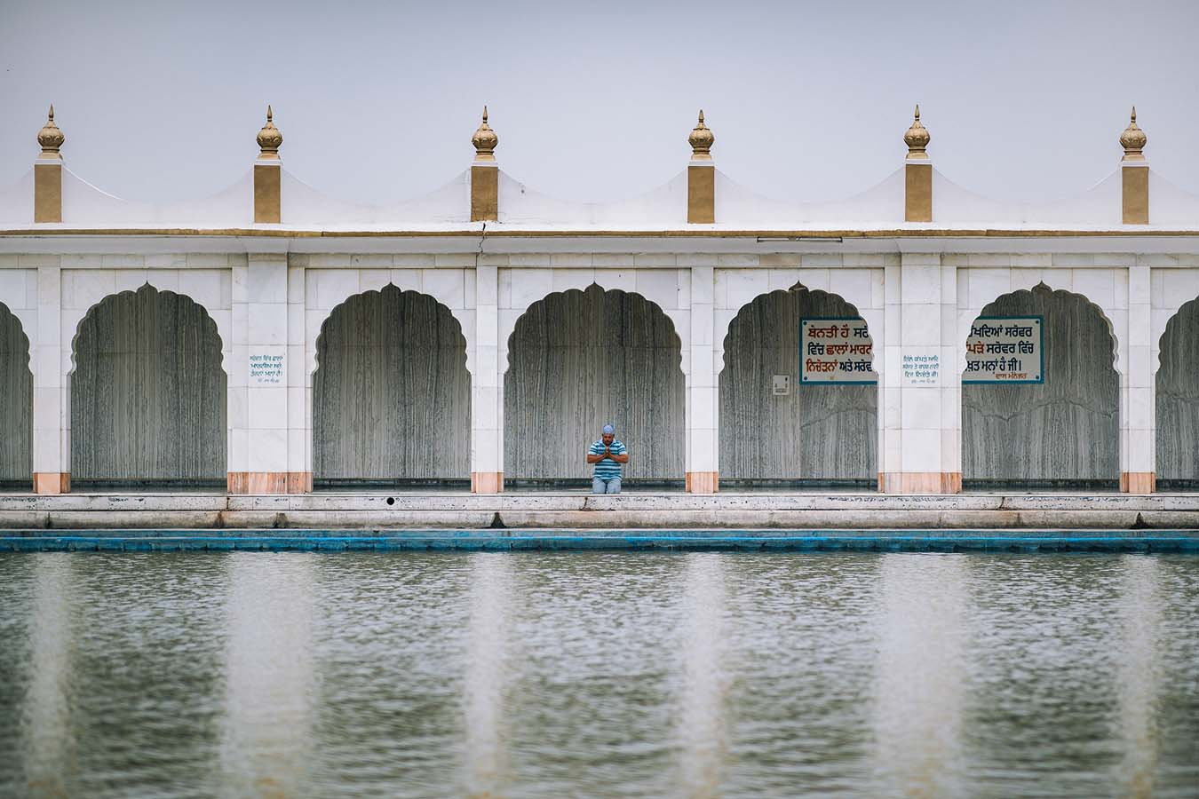 Inside a Sikh Gurdwara